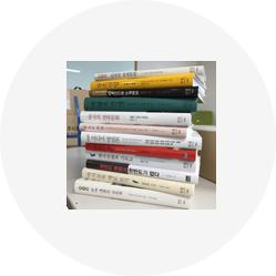 전문서적 출판
