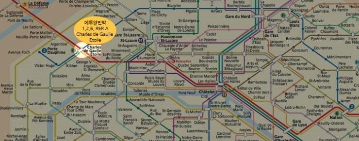 개선문에투알민박 지하철