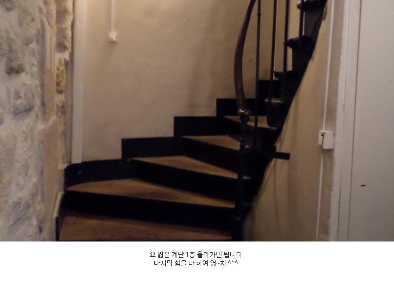 요 짧은 계단 1층 올라가면 됩니다. 마지막 힘을 다 하여 영~차 ^*^